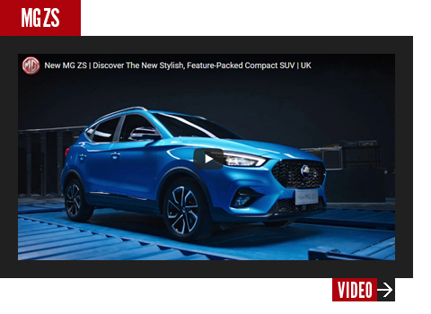 New MG ZS Video
